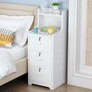 床頭櫃超窄20/25/30cm收納櫃簡約...