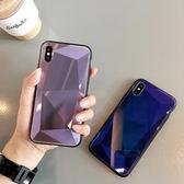 手機殼菱形鏡面蘋果x/xs/max手機殼簡約純色玻璃男女款iPhone6s/7/8plus喵小姐