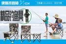 椅背款中【便攜折疊椅】釣魚椅可折疊台釣椅釣用品座椅戶外折疊椅 NF