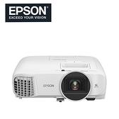 EPSON EH-TW5700 家庭劇院投影機 公司貨保固三年