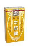 森永大牛奶糖(240盒/箱)