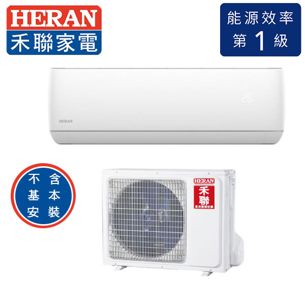 HERAN 禾聯 一級變頻 分離式 一對一 頂級旗艦型冷暖空調 HI-GF50H/HO-GF50H(適用坪數約8-9坪、5KW)