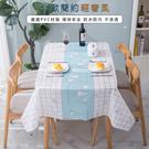 【簡約風餐桌布】180款 歐式防水防油餐桌墊 免洗磨砂餐墊 印花餐桌布 彩色餐桌巾