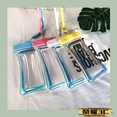 手機防水袋 彩光充氣手機防水袋觸屏透明密封多色漂浮手機通用游泳浮潛防水套3C