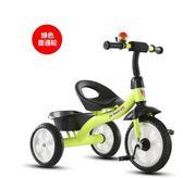 兒童三輪車腳踏車1-3-2-6歲大號兒童車寶寶嬰幼兒3輪手推車自行車 aj6325【愛尚生活館】