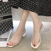 水晶高跟拖鞋女外穿時尚夏季外出中跟一字拖粗跟涼拖【貼身日記】
