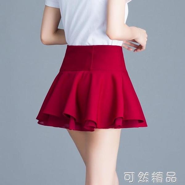 新款高腰彈力百褶雪紡超短裙半身裙A字褲裙顯瘦防走光打底裙