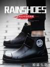 回力雨鞋男款時尚短筒雨靴低筒水靴防滑耐磨膠鞋防水套鞋廚房水鞋 初語生活