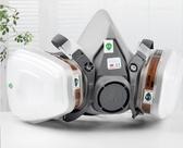 防毒面具噴漆專用6200防毒口罩防塵化工氣體防異味農藥防毒面罩