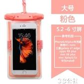 手機防水套手機防水袋外賣專用騎手游泳潛水套觸屏手機密封保護套蘋果手機袋3C公社