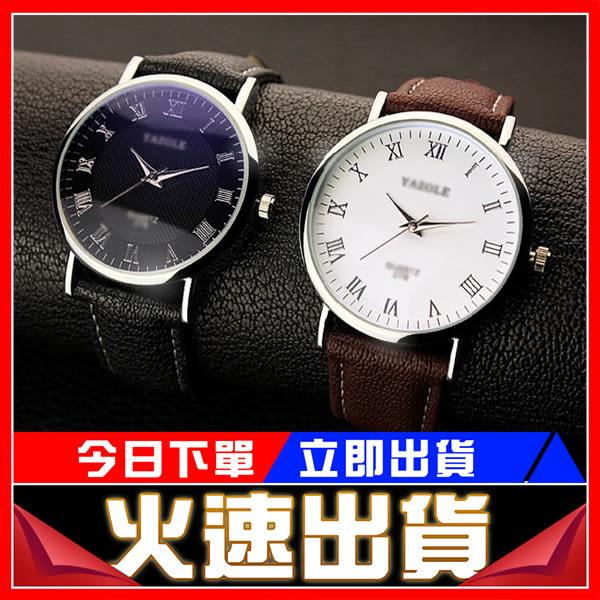 [24H 台灣現貨] 韓國 時尚 藍光 百搭 簡約 指針式 防水 石英錶 刻度 潮流 商務 情侶 手錶