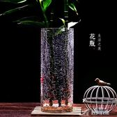 養竹子花瓶玻璃透明富貴竹轉運竹水竹大號40cm高碎冰裂紋冰裂家用  樂芙美鞋