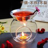歐式創意耐熱透明玻璃蠟燭精油香薰燈 巴黎春天