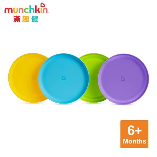 munchkin滿趣健-繽紛餐盤4入