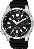 限量【分期0利率】星辰錶 CITIZEN 黑水鬼 防水200公尺 機械錶 42mm 原廠公司貨 NY0080-12E