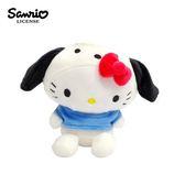 【正版授權】凱蒂貓 帕恰狗造型 變裝玩偶吊飾 絨毛玩偶 吊飾 Hello Kitty 三麗鷗 Sanrio - 127959