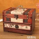 歐式復古梳妝盒家用木質珠寶帶鎖首飾盒女簡約帶鏡子飾品收納結婚 果果輕時尚