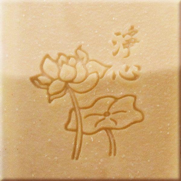 【香草工房】 風格皂章~A081 淨心