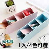 ❖限今日-超取299免運❖多功能桌上收納盒 辦公室小物 文具收納盒 雜物文具盒【F0410】