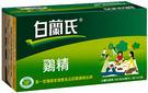 BRAND'S-Essence of Chicken 白蘭氏 雞精 70g (68ml)/瓶 X8入裝