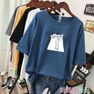 短袖T恤 加肥特大碼胖mm短袖t恤女夏裝2020新款韓版寬鬆顯瘦純棉上衣200斤 愛麗絲