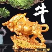 茶寵 變色茶寵擺件牛年牛氣沖天招財金蟾可養茶具配件荔枝茶寵物變色 榮耀 618