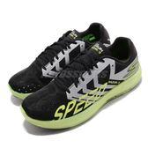 Skechers 慢跑鞋 Go Run Razor 3 黑 綠 銀 Hyper Burst中底 男鞋 【PUMP306】 55220BKLM