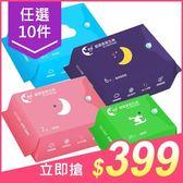 【任選10件$399】愛康 超透氣衛生棉(1包入) 多款可選【小三美日】