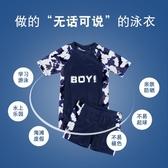 兒童泳衣 兒童泳衣男童分體泳褲套裝男孩中大童長袖游泳衣青少年防曬泳裝備 七色堇