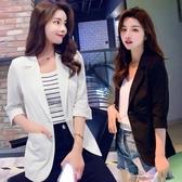 西裝外套 短款小西裝外套女休閒2020夏季新款韓版修身七分袖薄款防曬衣服女 小宅女