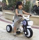 兒童電動摩托車寶寶電動三輪車充電1-5歲出口童車 防側翻  NMS 露露日記