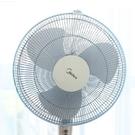 【DO264B】風扇防護網-粗 16-20吋立扇/涼風扇 工業風扇 電扇防護網 EZGO商城