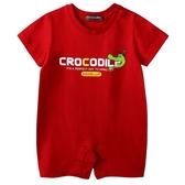 『小鱷魚童裝』Q版鱷魚連身裝(0號~01號)555533