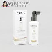 立坽『免沖頭皮調理』卓冠公司貨 NIOXIN 耐奧森 3號頭皮養護精華100ml IS05