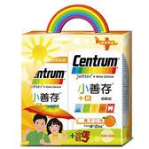 小善存+鈣-禮盒組-橘子口味(60錠+30   錠【愛買】