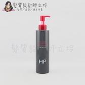 立坽『燙前護髮』法徠麗公司貨 SHISEIDO資生堂 核心逆損熱燙前修護凝膠HP 200ml IH12