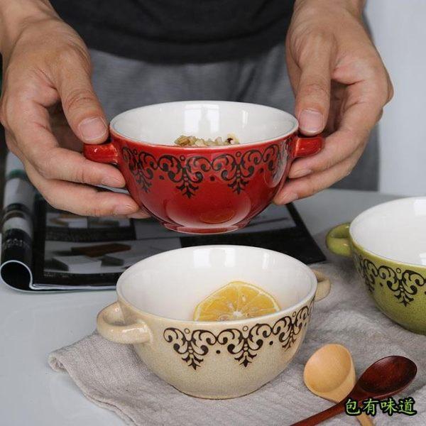 包有味道 簡約個性復古花邊手繪釉下彩陶瓷雙耳碗米飯碗水果沙拉早餐燕麥碗