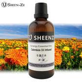 (金盞花油浸泡油)100ml 基礎植物油 按摩油 基底油