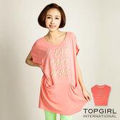 TOP GIRL 珍珠字母圓領長版上衣-橘