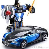 感應變形遙控汽車金剛機器人無線充電遙控車超大兒童玩具車男孩 NMS漾美眉韓衣