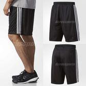 adidas 短褲 D2M 3-Stripes 黑 白 三條線 經典款 百搭款 男款 【PUMP306】 BP9111