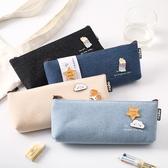 創意帆布筆袋學生個性鉛筆盒女生卡通文具盒可愛文具袋 童趣屋