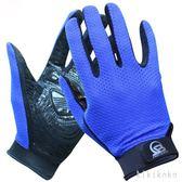 攀登手套戶外登山手套 全指防滑手套 運動透氣 夏季網眼膠粒   XY3885  【KIKIKOKO】