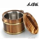 木桶飯木桶餐廳飯桌盛飯小飯桶木桶蓋澆飯保溫桶餐具商用送勺子 3C優購