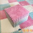 10片裝 地毯常規薄底拼接泡沫地墊臥室兒童房間全鋪客廳【淘嘟嘟】