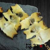 【海鮮主義】岩螺片(140g/盒)