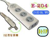 【GL277】E-204 21尺(6.3m)任意轉轉接電源線組2孔插座延長線 3+1P~台灣製造★EZGO商城★