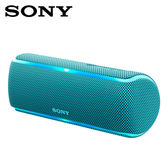 SONY SRS-XB21-L 防水 無線 藍牙 隨身喇叭 藍色