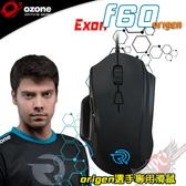 [ PC PARTY ] Ozone Exon F60 Origen 戰隊版 RGB 光學電競滑鼠