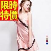 睡衣(套裝)-真絲質休閒超夯優質典型女睡裙56h19【時尚巴黎】